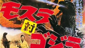 Godzilla-thon: MOTHRA VS GODZILLA/GODZILLA VS THE THING (1964)