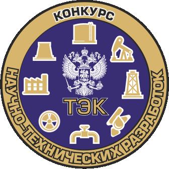 О награждении лауреатов Конкурса ТЭК-2017