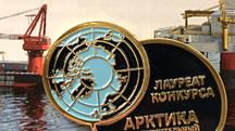 Подведены итоги «Международного конкурса научных, научно-технических и инновационных разработок, нап