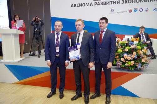 Награждение Лауреатов Конкурса ТЭК-2017 состоялось! (+ссылка на фото)