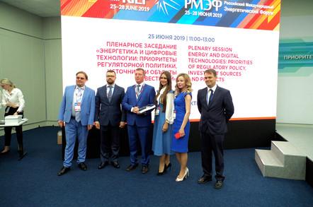 Состоялось церемония награждения лауреатов и победителей международного конкурса ТЭК-2019