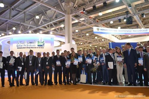 Торжественное награждение победителей Конкурса ТЭК 2013года