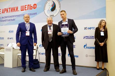 Награждение лауреатов Международного конкурса научных, научно-технических и инновационных разработок
