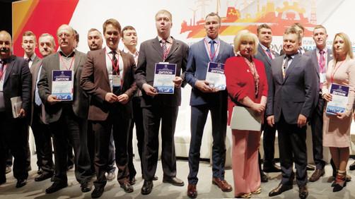 Фотографии с награждения Лауреатов Конкурса ТЭК 2018
