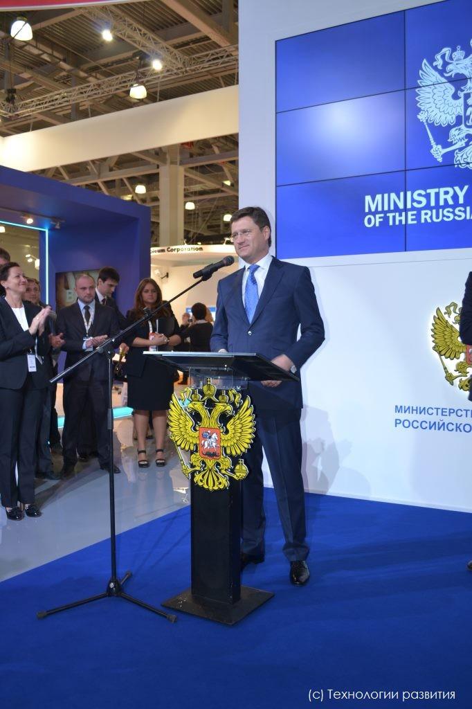 Министр энергетики РФ