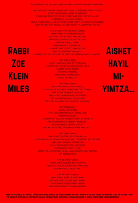Rabbi Zoe Klein Miles: Aishet Hayil Mi-Yimtza...