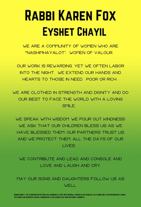 Rabbi Karen Fox: Eyshet Chayil