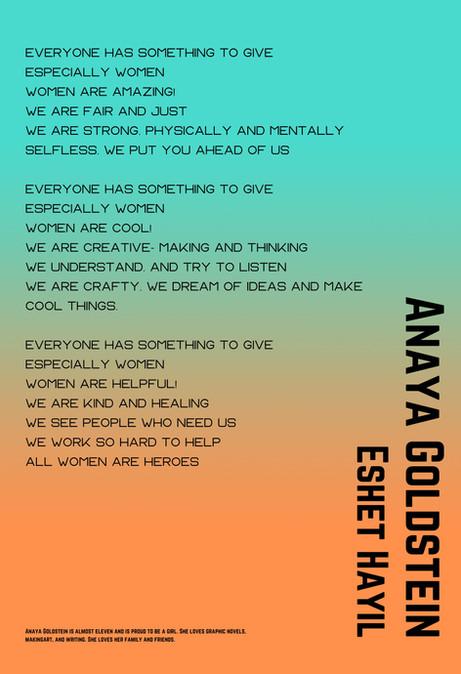 Anaya Goldstein: Eshet Hayil