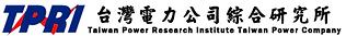 Logo_台電綜合研究所.png