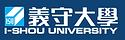 logo_義大.png