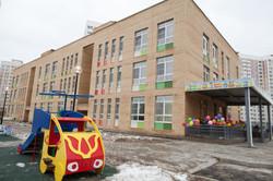 детский сад подольск