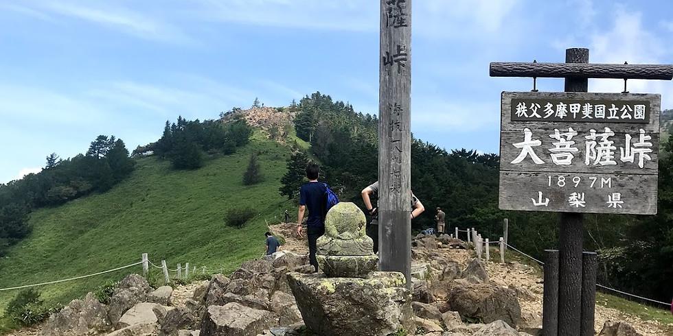 小林千穂ガイドと登る大菩薩嶺