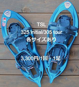 1DC911B6-98A5-4FCA-BF73-1BA786214175-A43