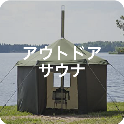 category_image_アートボード 1 のコピー 2.png