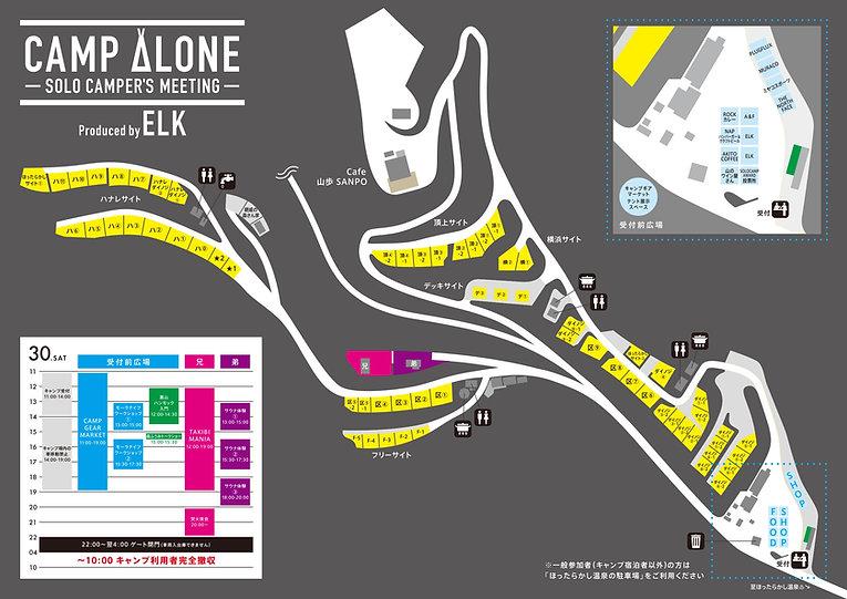 211012b_ELK_campAlone_A3_OL_page-0001.jpg