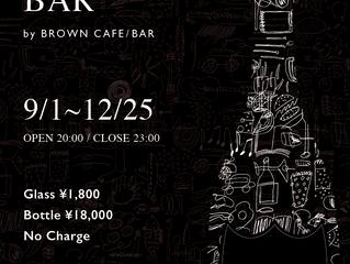 BROWN CAFE Dom Perignon Bar!