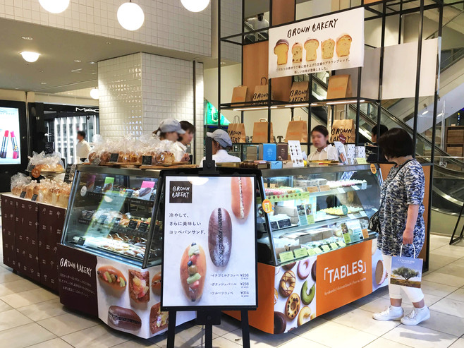 BROWN BAKERY 京阪モール1FにPOP UP SHOP オープンしました!