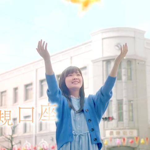 西日本FH TV-CM