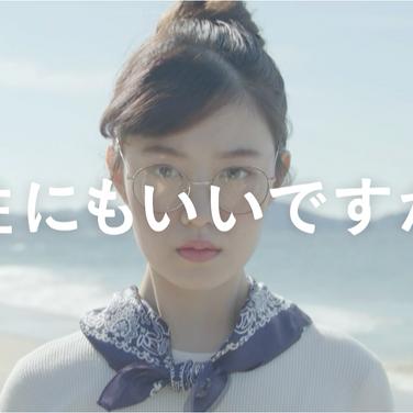 MIKUNI TV-CM