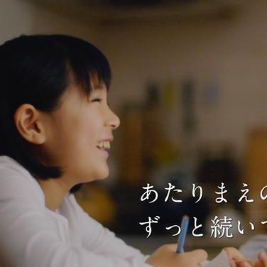 尾崎 丹子