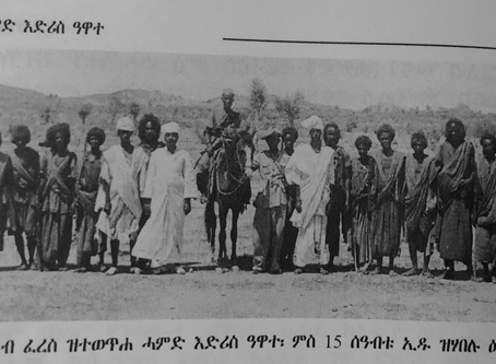 Hamid Idris Awate and Col. David Cracknell