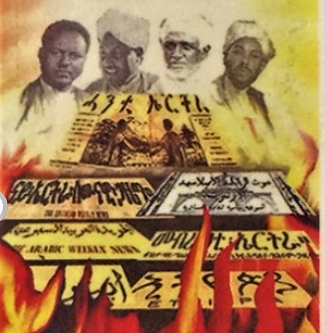 Alemseged Tesfai's Trilogy of Books, A Must Read for All Eritreans