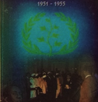 Alemseged Tesfai's Trilogy of Books, A Must Read for All Eritreans. Part II