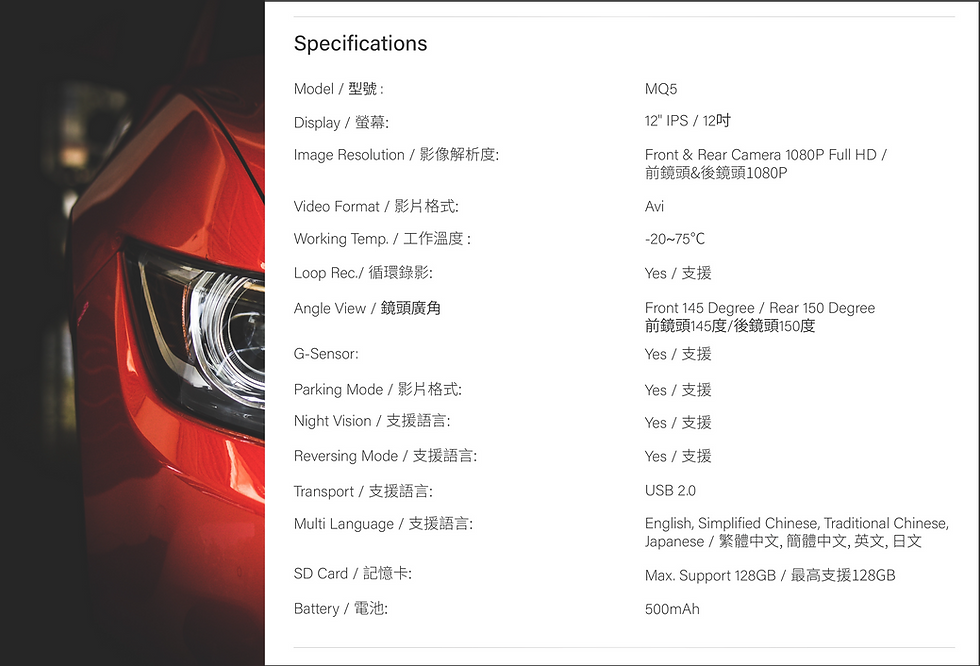 6 MQ5  Specifications-01.png