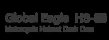HS 85 Logo Webpage-01-01.png