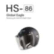 Front Image Dash Cam Helmet HS 86 Black-