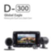 D300 Square format Product Presentation