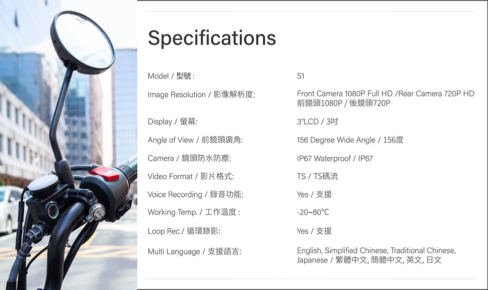 S1 Specifications-01.png
