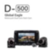 D500 Square format Product Presentation
