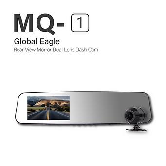 2 MQ1 Square format Product Presentation