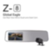 Z8 Square format Product Presentation Bo