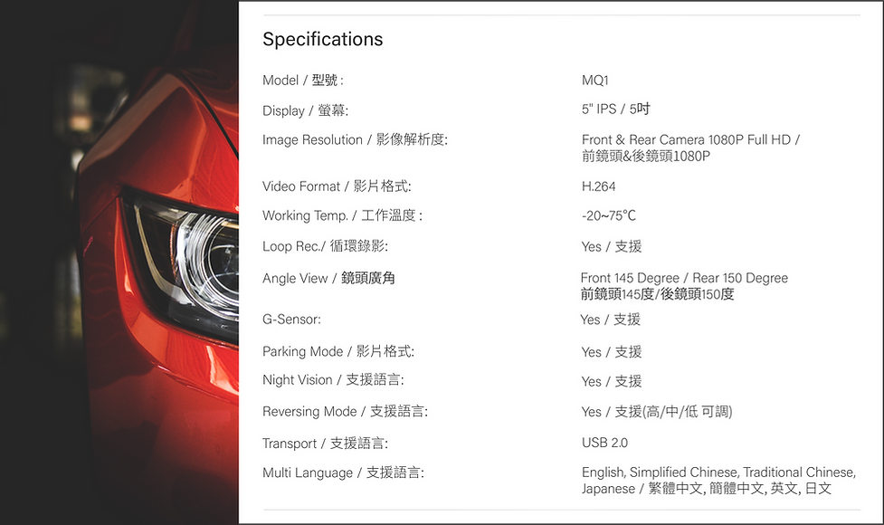 6 MQ1  Specifications-01.png