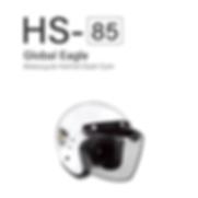 Front Image Dash Cam Helmet HS 85 Black-