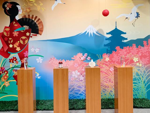 Fine Japan Anniversary