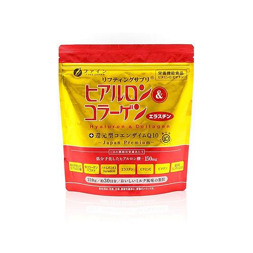 HYALURON & COLLAGEN with CoQ10 (Milk flavor)