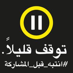 Social-Arabic-B2-1200x628.jpg