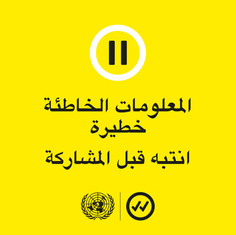 Social-Arabic-Y1-1080x1080.jpg