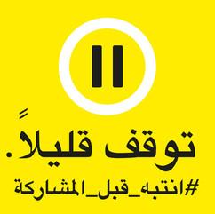 Social-Arabic-Y2-1200x628.jpg