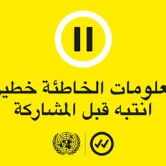 Social-Arabic-Y1-1200x628.jpg