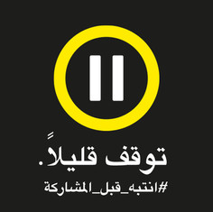 Social-Arabic-B2-1080x1080.jpg