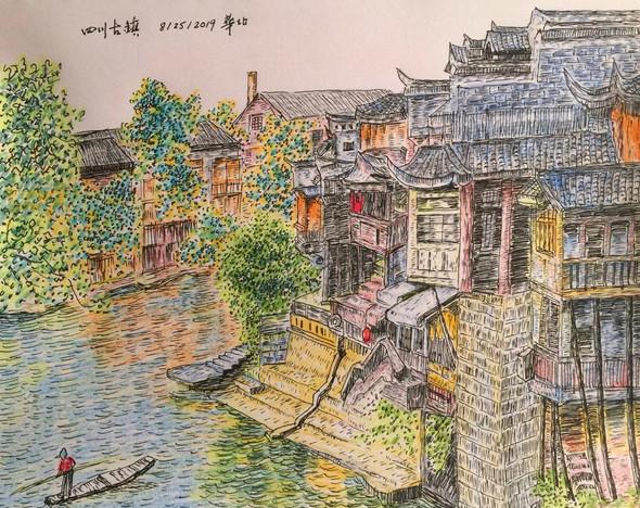 Sichuan town