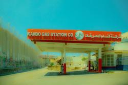 Bethlehem Gas Station
