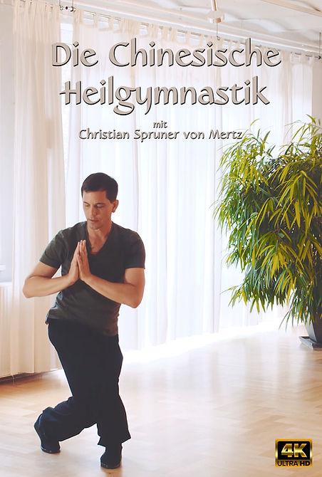 HG_Poster.jpg