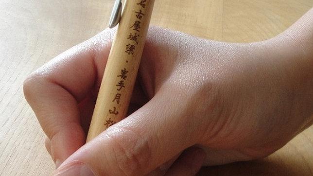 名古屋城天守閣最大梁ボールペン スリム シルバー色