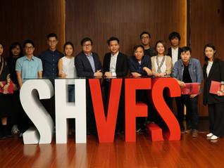 2019上海拜訪活動Ⅱ—上海溫哥華電影學院