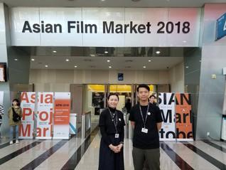 2018釜山電影節的Asian Film Market!